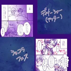 ※匿名配送※【あんスタ】MOMENT WINTER【漫画・イラスト本】