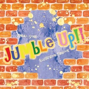 【ダン戦】JUMBLE UP!!【イラスト本】