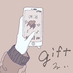 オリジナルCDアルバム「gift」