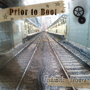 Prior to Boot