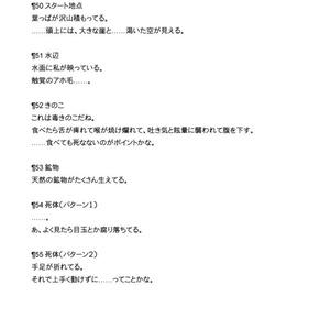 読本・あめふらし