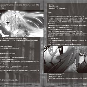 コトハノステイション-Core-