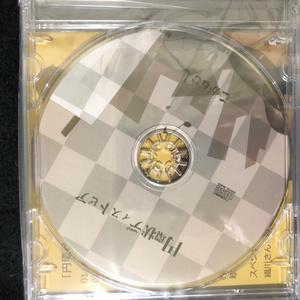 円環状ディストピア/こがねむし