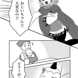 20周年おめでとうの本(電子書籍)