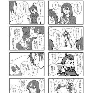 無気力図書館其ノ弐