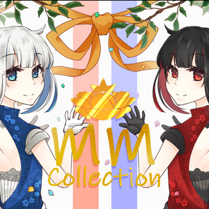 MMcollection vol.2