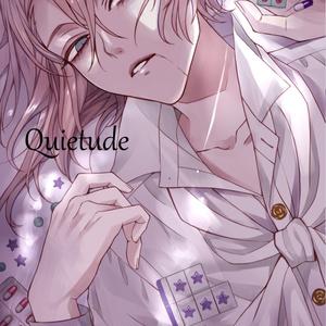 『Quietude』フルカラーイラスト集