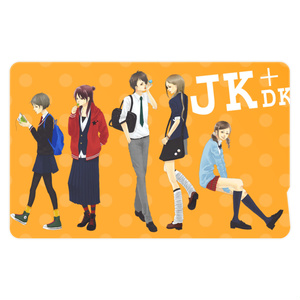 JK+DK オレンジ