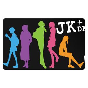 JK+DK ブラック