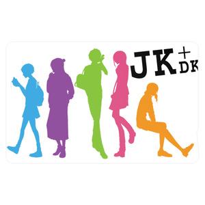 JK+DK ホワイト