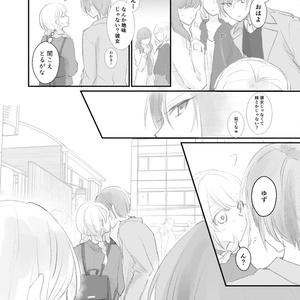 【DL版】朝日の境界2