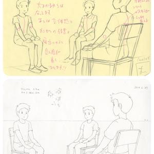 アニメ私塾課題と添削集1年目