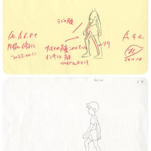 アニメ私塾課題と添削集2年目-1