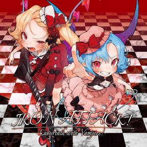 【エア例大祭新作】Labyrinth with Vampire 【IRON ATTACK!/東方VoアレンジCD】