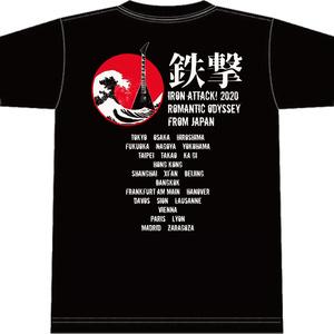 IRON ATTACK! 2020Ver.ワールドツアーTシャツ