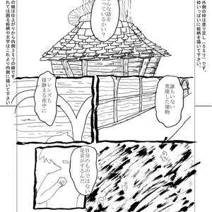 アリツさんのおうち(C94新刊)