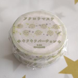 【ハイキューデザイン】 マスキングテープ 梟谷フクロウ キラキラ