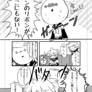 【ボカロ同人】いぇす!リンちゃん!のぉ!タッチ!!