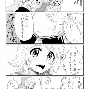 かがみね×2【ボーマス33新刊】