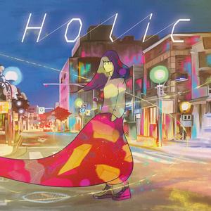 【CD】Holic