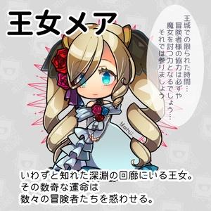 [RO] NPCアクリルジオラマ【第一弾】