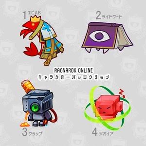 [RO]モンスター&キャラクターバッジクリップ