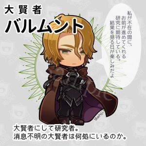 [RO] NPCアクリルジオラマ【第二弾】