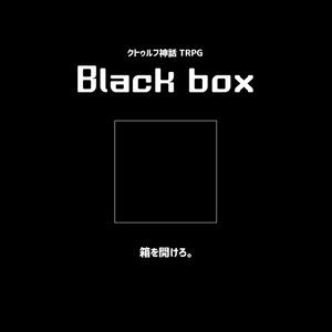 【CoCシナリオ】Black box