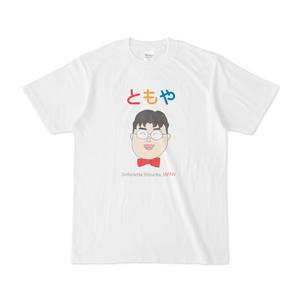 ディレクターズTシャツ 白 ともや