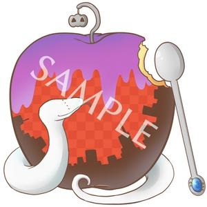フェムトイメージ白蛇とりんごウッドキーホルダー
