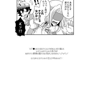 レオフェム漫画本「常夏!マリン日和」