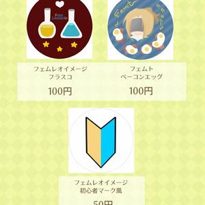 血界戦線 缶バッジ3種