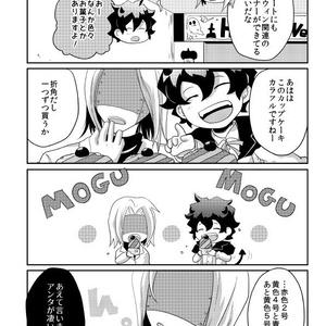 フェムレオ漫画「トリック・イン・ハロウィン!」