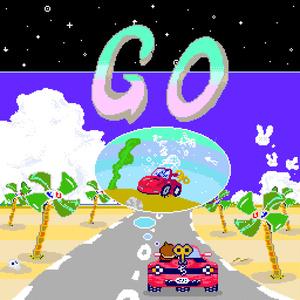 ♪ 海辺にGOne▶(1曲 シングル)