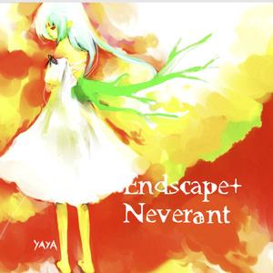 Endscape/NEVARANT ver.2.1(2010)