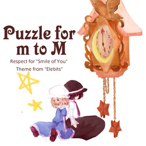 Puzzle for m to M