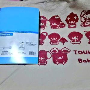 【送料込み】東方ドットbabyデカトートバッグ