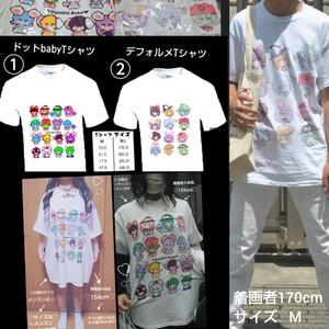 【MorXL】東方ドットbaby or デフォルメTシャツ