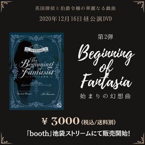 ※受注生産※【公演DVD第2弾】The Beginning of Fantasia 始まりの幻想曲 2020年12月16日公演DVD