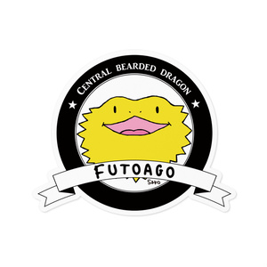 FUTOAGO