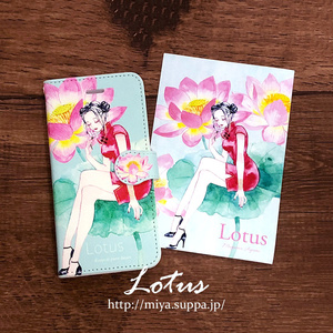 手帳型★iPhoneケース【蓮】