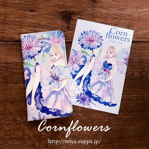 《受注生産》手帳型★iPhoneケース【矢車菊】