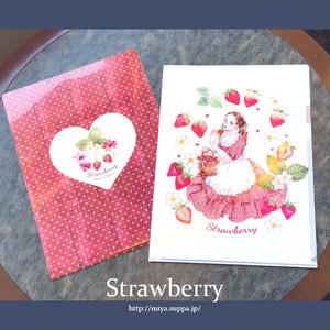 Strawberryセット
