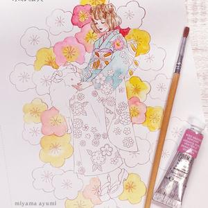 塗り絵本『Coloriage』