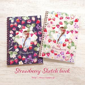 スケッチブック『Strawberry』A5サイズ