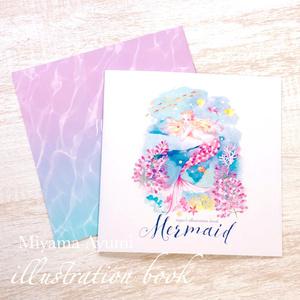 イラスト集『Mermaid』