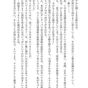 ハッピー☆サプライズ