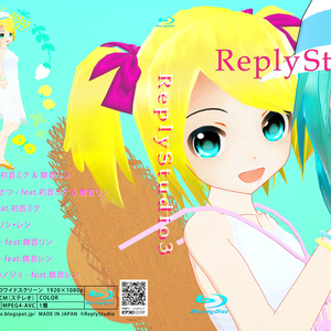ReplyStudio3