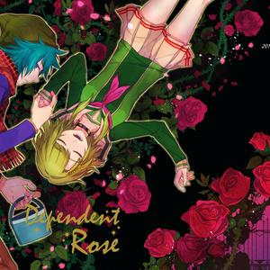 Dependent Rose