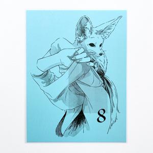 【8月】カレンダー 1枚単品